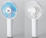 モバイル扇風機 FAN-U183