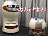 漫才ロボット
