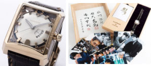 MINASE/SHOGI HEISEI MEMORIAL MODEL