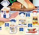 超熟 Pascoのパン ミニチュアスクイーズ2