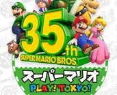 JR東日本 スーパーマリオ PLAY! TOKYO!