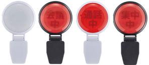 USBリモート会議ライト