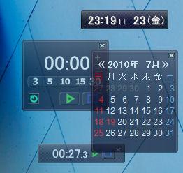 comono DigiClock V1.70