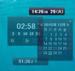comono DigiClock V1.82